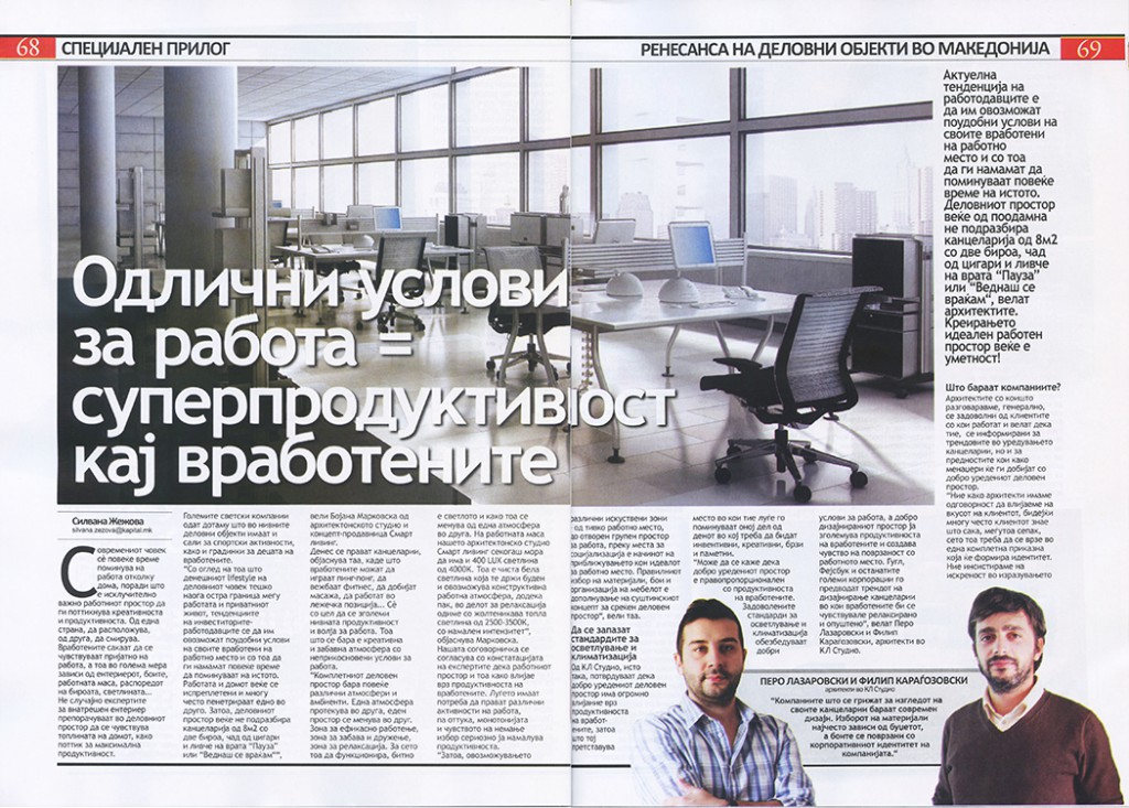 Interview for the news paper Kapital 17.10.2012